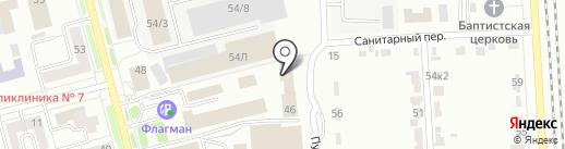 МРК АльпСтройЗащитА на карте Комсомольска-на-Амуре