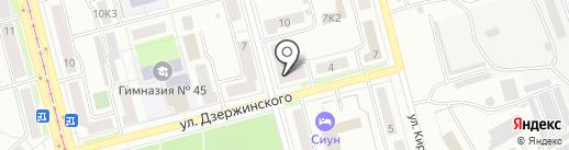 Нотариус Орлова Е.В. на карте Комсомольска-на-Амуре