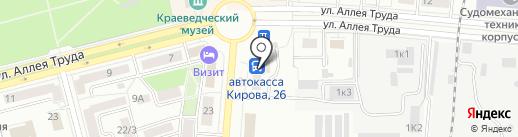 Центр здорового слуха на карте Комсомольска-на-Амуре