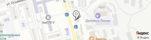 Эдисон на карте Комсомольска-на-Амуре