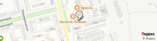 Эконом Шина на карте Комсомольска-на-Амуре