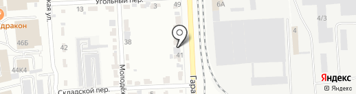 Quadra Tuning на карте Комсомольска-на-Амуре