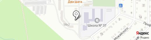 ПРОД-ГЕРМЕС на карте Комсомольска-на-Амуре