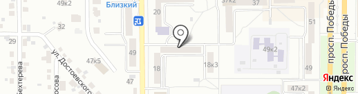 Мастерская по ремонту обуви на Московском проспекте на карте Комсомольска-на-Амуре