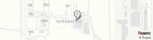 Максимус на карте Комсомольска-на-Амуре