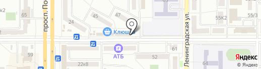 Союзпечать на карте Комсомольска-на-Амуре