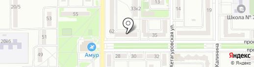 Магазин джинсовой одежды на проспекте Копылова на карте Комсомольска-на-Амуре