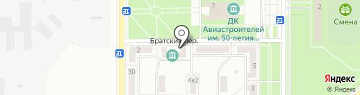 ЭСКУЛАП на карте Комсомольска-на-Амуре