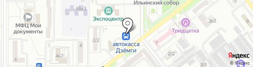 Сибирское здоровье на карте Комсомольска-на-Амуре