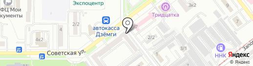 Triada на карте Комсомольска-на-Амуре