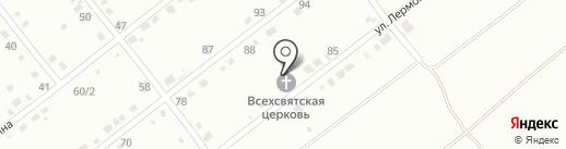 Церковь Успения Пресвятой Богородицы на карте Комсомольска-на-Амуре
