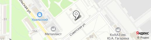 КНААЗ, ПАО на карте Комсомольска-на-Амуре