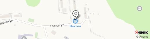 Высота на карте Синегорска