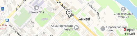 Следственное Управление Следственного комитета России по Сахалинской области на карте Анивы