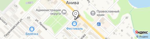 FestBAR на карте Анивы