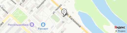 Роспотребнадзор на карте Анивы