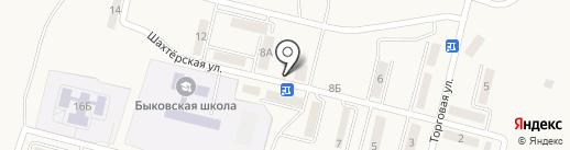 Стройматериалы на карте Быкова
