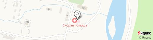 Скорая Медицинская Помощь на карте Быкова