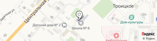 ДЮСШ на карте Троицкого