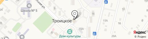 Центр жилищных отношений на карте Троицкого