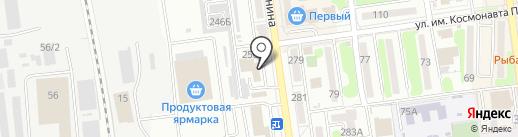 Банкомат, Росбанк, ПАО на карте Южно-Сахалинска