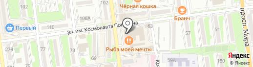Moch на карте Южно-Сахалинска