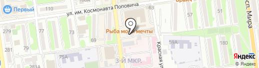Brixton cafe на карте Южно-Сахалинска