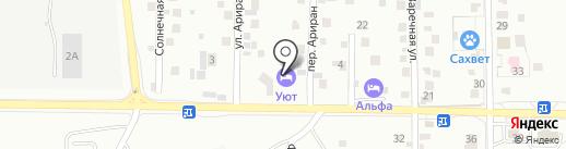 Уют на карте Южно-Сахалинска