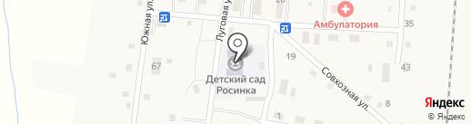 Росинка на карте Сокола