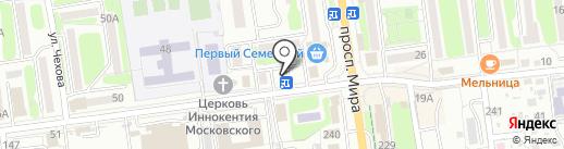 Департамент городского хозяйства на карте Южно-Сахалинска