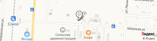 Изюминка на карте Сокола