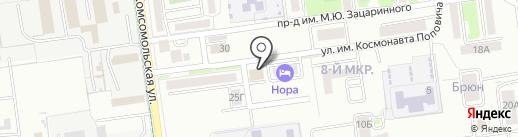 Сахалин Авиа Консалтинг на карте Южно-Сахалинска
