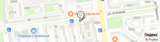 Beauty Backstage на карте Южно-Сахалинска