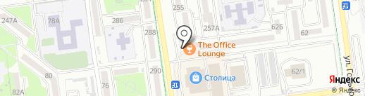 Nargilia на карте Южно-Сахалинска