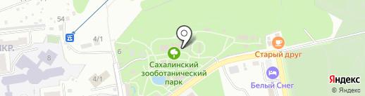 Сахалинский зооботанический парк на карте Южно-Сахалинска