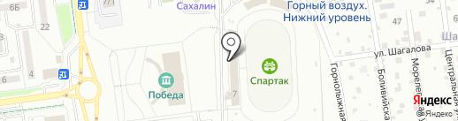 Спартак на карте Южно-Сахалинска