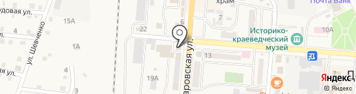 МойДодыр на карте Долинска