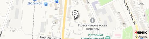 Продуктовый магазин на карте Долинска
