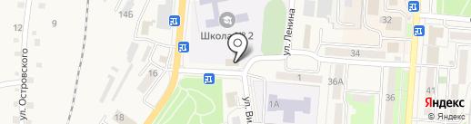 За рулем на карте Долинска