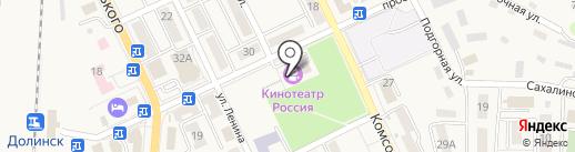 Городской кинотеатр г. Долинска на карте Долинска