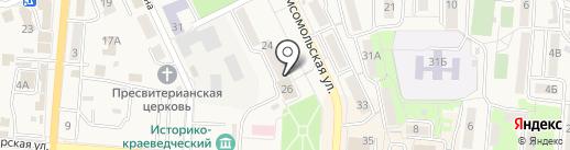 Почтовое отделение связи на карте Долинска