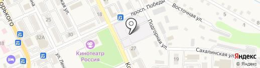 Средняя общеобразовательная школа №1 на карте Долинска