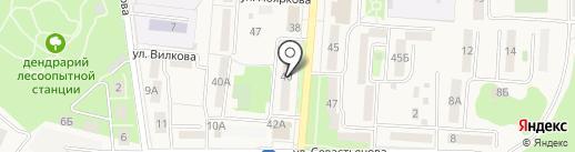 Бюро ритуальных услуг на карте Долинска