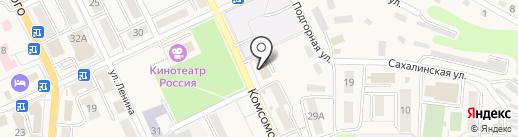 Отдел социальной защиты Долинского района на карте Долинска