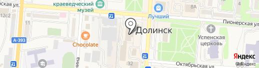 Наталия на карте Долинска