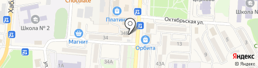 Управление городским хозяйством, МБУ на карте Долинска