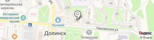 Fios на карте Долинска