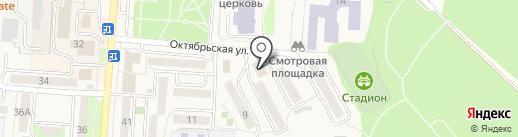 ДЮСШ на карте Долинска