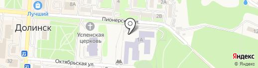 АвтоДом на карте Долинска