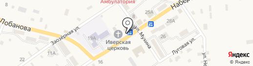 I love you на карте Стародубского